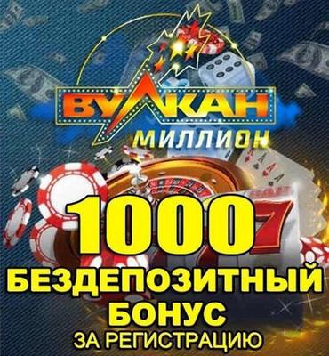 РЕЙТИНГ ОНЛАЙН КАЗИНО 2020 - 2021 года
